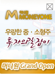 MMoneyone        